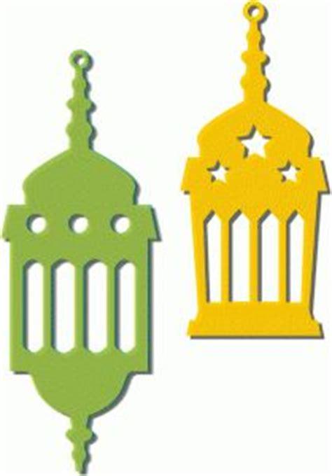 Simple Eid Milad un Nabi Essay For Kids 2018
