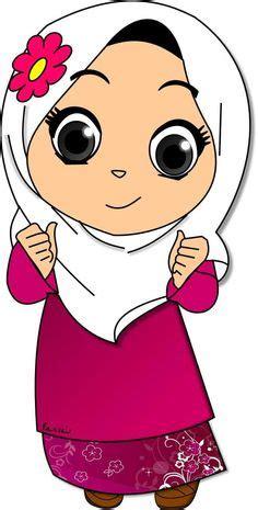 Islamic topics- Miscellaneous topics- lesson 74: Ramadan